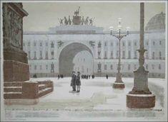 Чарнецкая М. На Дворцовой площади 1972