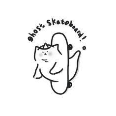 "Nicola's Instagram post: ""- Ghost skateboard 👻 My name is Nani . . . #skateboard #skateboardingisfun #skatelife #vansskate #vansskateboarding #dimeskate…"" Vans Skate, My Name Is, Skateboard, Names, Illustration, Instagram Posts, Fictional Characters, Art, Skateboarding"