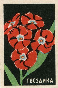 russian matchbox label by maraid, via Flickr
