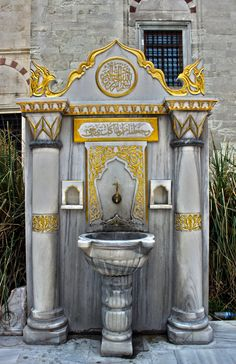The Fountain at Yavuz Selim Mosque Bahçe – home accessories Islamic Architecture, Historical Architecture, Art And Architecture, Quran Wallpaper, Turkey Travel, Ottoman Empire, Islamic Art, Old Things, Stone