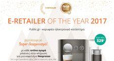 Διαγωνισμός Public - Κέρδισε καφετιέρα Nespresso + κάψουλες αξίας 329€! https://getlink.saveandwin.gr/b0J