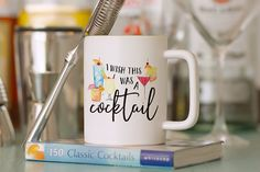 Coffee Mug with Sayings  Cocktail Cups Bachelorette by MariaBMakes
