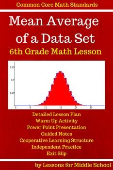6th Grade Probability and Statistics - Mean Average of a Data Set*****************************************************************************This product covers the first 6th Grade Common Core Math Standard of:6.SPA.2Understand that a set of data collected to answer a statistical question has a distribution which can be described by its center, spread, and overall shape.This is a comprehensive lesson so the teacher will only have to download the product and then print out copies with their…