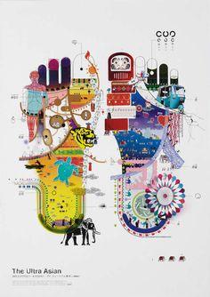 The Yoshida Hideo Memorial Foundation: The Ultra Asian Advertising Agency: Dentsu, Tokyo, Japan Pub Design, Print Design, Display Design, Layout Design, Illustrations, Graphic Illustration, Asian, Flyer, Typography Poster