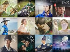 구르미 그린 달빛 Moonlight Drawn By Clouds (Korean Drama) - Che-Cheh Cha Tae Hyun, Kwak Dong Yeon, Joon Hyuk, Moonlight Drawn By Clouds, Kim Yoo Jung, Cute Romance, Hallyu Star, Political Issues, Bo Gum
