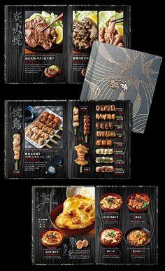 Food Web Design, Food Graphic Design, Food Poster Design, Design Design, Korean Bbq Menu, Brochure Food, Sushi Menu, Japanese Menu, Menu Layout