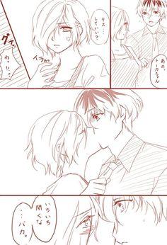 #sasaki and #touka