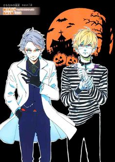 Read Hirunaka no Ryuusei 77 online. Hirunaka no Ryuusei 77 English. You could read the latest and hottest Hirunaka no Ryuusei 77 in MangaHere. Manga Love, Good Manga, I Love Anime, Anime Guys, Manga Anime, Manga Art, Anime Art, Anime Halloween, Halloween 2014