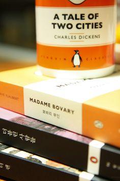 Penguin books mug