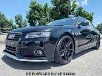 Be Forward Japanese Used Cars For Sale Japanese Used Cars Used Audi Cars For Sale