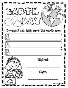 FREE! Earth Day Freebie from ccbrazel on TeachersNotebook.com -  (2 pages)  - An Earth Day Freebie to help inspire your students to keep the earth clean!