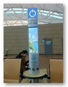 Gadget Charging Kiosks at ICN