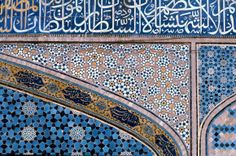 Wade photo archive. Great patterns from the Islamic World. http://patterninislamicart.com/archive/region/