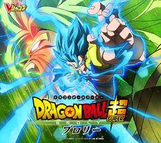 DragonBall super broly - gogeta vs broly ost - by styzmask by Diverso C Dragon Ball Gt, Dragon Z, Dbz, Broly Super Saiyan, Gogeta And Vegito, Ssj3, Hd Anime Wallpapers, Popular Anime, Anime Merchandise