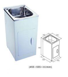 new laundry tub u2013 vizzini b235l3 compact laundry tub 455 x 555mm - Laundry Tubs