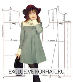Musterkleid mit Gegenfalte – Foto - Cocktail dress Pattern dress with counterfold - photo Sewing Dress, Dress Sewing Patterns, Diy Dress, Clothing Patterns, Pattern Dress, Costura Fashion, Sewing Blouses, Handmade Dresses, Fashion Sewing