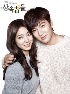 """""""HEIRS"""" is a sentimental favorite. A new classic about two people falling in love from opposite sides. A drama worth watching 4.5 stats out of 5. Yes the kissing is a little awkward between the two leads but tons of cute funny and romantic moments. Over used song, I think not. I loved it and made the key scene work."""