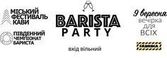 Barista Party