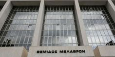 Ερευνάται κατάθεση για χρηματισμό στην κορυφή της κυβέρνησης για το C4I