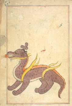 Illustrations from Marvels of Things Created and Miraculous Aspects of Things Existing ( Ajā'ib al-makhlūqāt wa-gharā'ib al-mawjūdāt - كتا. Medieval Manuscript, Medieval Art, Illuminated Manuscript, Weird Creatures, Fantasy Creatures, Mythical Creatures, Dragons, Pichwai Paintings, Dibujo