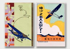 vintage japanese postcards - Google Search