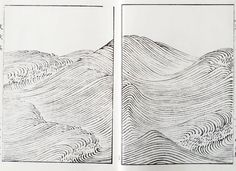 Dear Students, Ink on paper. Also, the ocean. Sincerely, Prof. Bootsy workman:  From the book: Hamon Shuu: Collection of Wave & Ripple Designs, Kyoto 1903