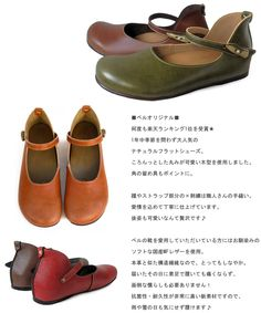 japanese shoes.
