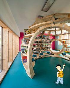 Colegio del siglo XXI. Como decorar una biblioteca escolar de manera práctica, divertida y moderna.