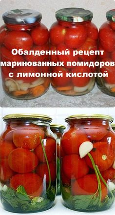 Pickles, Salsa, Deserts, Food And Drink, Health Fitness, Keto, Jar, Stuffed Peppers, Canning