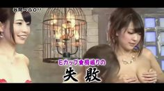 BEST of Japanese TV Game Shows! Funny Japanese Game Shows Funny Fails on... Japanese Game Show, Japanese Games, Japanese Funny, Tv Show Games, Sports Illustrated, Funny Fails, Fun Games, American Girls, Chest Tattoo