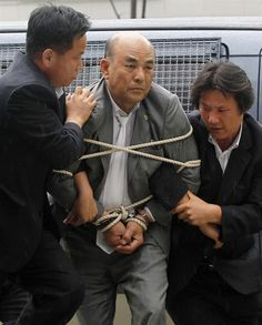 A South Korean propagandist for North Korea, No Su-hui, crosses the border between North and South Korea and is immediately arrested.