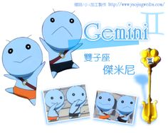 "Gemini, ""The Twins"" (ジェミニ Jemini) or Gemi and Mini are Celestial Spirits that are one of the 12 Golden Zodiac Keys. They possess the ability to mimic the appearances and abilities of others. Their key is currently owned by Lucy Heartfilia."