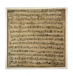 Sheet of papyrus written in black ink with fifteen lines of hieratic script consisting of a chapter from the Book of the Dead: Ancient Egyptian, 3rd Intermediate Period, 21st Dynasty, c.1069-945 BC