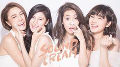 ลองจีบดูก่อนก็ได้  - Sound Cream【OFFICIAL MV】
