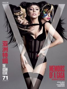 Lady Gaga - V Magazine Cover [Japan] (June 2011)