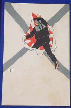 1900s Russo Japanese War Postcard Anti Russia Art russian navy flag & rising sun