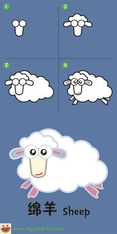 (2017-07) ... et får