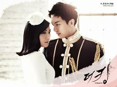 Download Drama Korea The King 2 Hearts Subtitle Indonesia, Download Drama Korea The King 2 Hearts Subtitle English Full Complete Episodes.