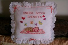 Organization, Bags, Decor, Cross Stitch, Pillows, Crosses, Getting Organized, Handbags, Organisation
