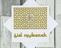 Eid Mubarak Card, Decorative Boxes, Unique Jewelry, Handmade Gifts, Cards, Etsy, Vintage, Kid Craft Gifts, Hand Made Gifts