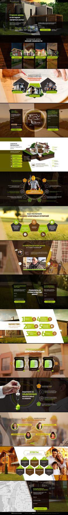 developed by High Grades Media #landing, #page, #design, #web, #HTML5, #photoshop, #website