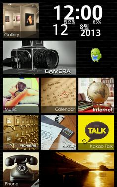 [Homepack Buzz] Check this awesome homescreen! 박윤익 | My Homepack 개인백업용입니다