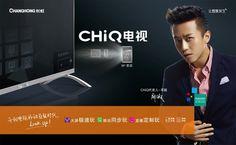 Comunicato Stampa: Arriva la Nuova Generazione dei Televisori CHiQ della Changhong