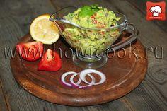 HowICook: Соус гуакамоле (техасско-мексиканская кухня)