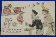 """1900's Russo Japanese War Caricature Art Postcard  """"Liaoyang & Port Arthur finally have fallen. Next our object is Mukden."""" /  Daruma dolls of Liaoyang & Port Arthur fell & Mukden Daruma being attacked by   """"Japanese spirit"""" """"loyalty & bravery"""" """"patriotic spirit"""" balls , and Army soldiers & Navy sailor delighted to see it , russia army china / vintage antique old Japanese military war art card / Japanese history historic paper material Japan anti russia cartoon"""