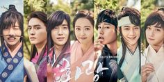 Drama 'Hwarang' to be turned into a musical? http://www.allkpop.com/article/2016/12/drama-hwarang-to-be-turned-into-a-musical