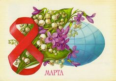 March 8 Soviet post cards USSR Ladies Day, Yoshi, March, Fictional Characters, Fantasy Characters, Mac