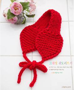 Beginner Crochet Projects, Crochet For Beginners, Crochet Bebe, Crochet Hats, Loom, Shawl, Knitting Patterns, Diy And Crafts, Stitch