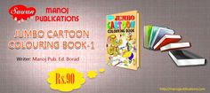 Colouring, Coloring Books, Cartoon Books, Book 1, Books Online, Shop Now, Logos, Vintage Coloring Books, Logo