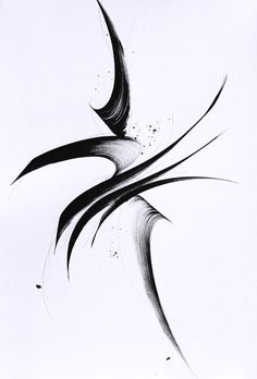 Elan d'allégresse – Sophie Verbeek Image Zen, Ink Illustrations, Illustration Art, Abstract Pattern, Abstract Art, Side Back Tattoos, Persian Tattoo, Small Phoenix Tattoos, Zen Painting